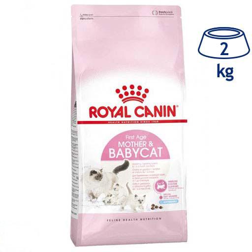 Ração para Gato Babycat Royal Canin (emb. 2 kg)