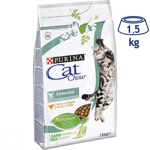 Ração para Gato Esterilizado Frango Purina Cat Chow (emb. 1,5 kg)