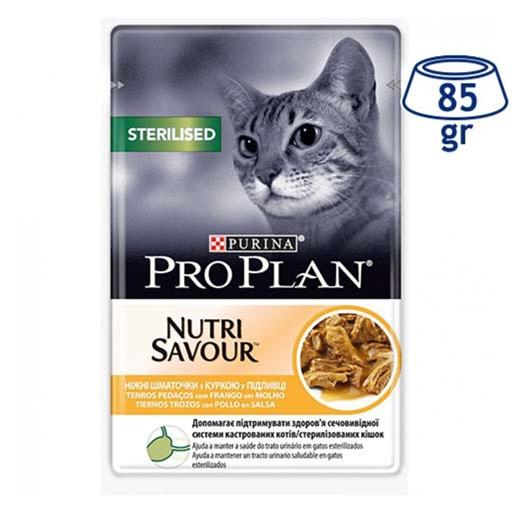 Comida Húmida para Gato Esterilizado Frango Purina Pro Plan (emb. 85 gr)